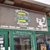 沖縄名護のランチ人気店!おすすめは『キャプテンカンガルー』