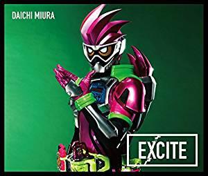 excite2