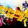 ルパンレンジャー&パトレンジャーのおもちゃ発売日とビークル一覧!