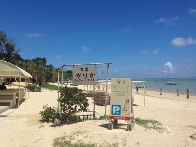 沖縄『食堂かりか』は絶景ロケカフェ!駐車場とメニューを確認!