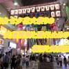 仙台七夕花火祭り2018の交通規制と通行止めの時間と場所を確認!駐車場はある?