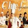 Chef三ツ星の給食の無料動画!再放送を1話から最終回まで視聴できる!