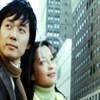韓国ドラマ/悲しき恋歌の無料動画を視聴!日本語字幕版をお得にみる方法!