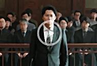 映画/三度目の殺人のフル動画を無料視聴!Pandora・Dailymotionも確認!