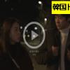 おひとりさまジヨンさんの動画を無料視聴!Dailymotion・Pandoraも確認