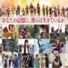 ネタバレロケ地情報!仮面ライダー平成ジェネレーションズFOREVER撮影場所!