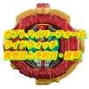 DXカブトハイパーフォームライドウォッチ発売日と予約日・音声も確認!【仮面ライダージオウ】