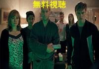ゼイカム-到来-映画動画無料視聴!Dailymotion・Pandoraも確認