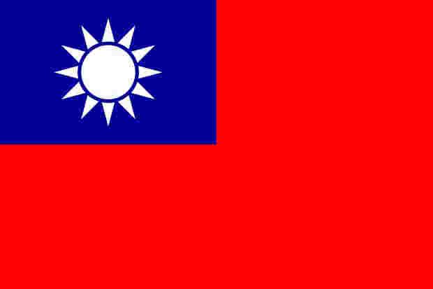 2016_1117_taiwan-flag