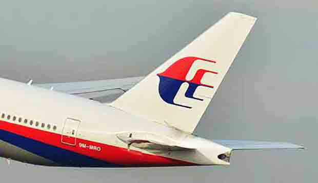 Search scientists know location of missing MH370 plane