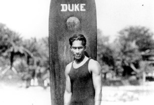 dukesurfboard