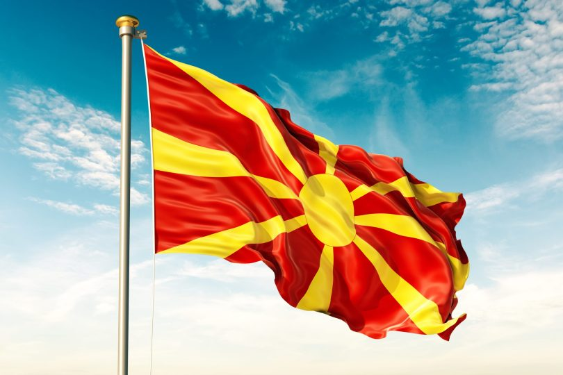 cannabis macedonia