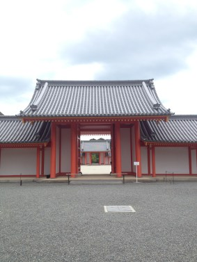 imperialpalace_gate