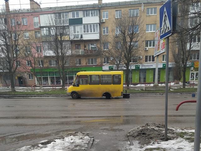 маршрутка без колес