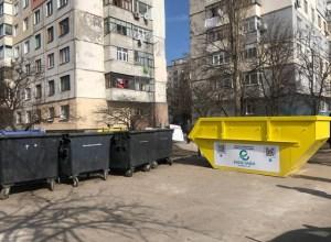 бункер для сміття