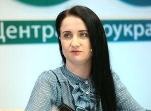 Валентина Яремчук