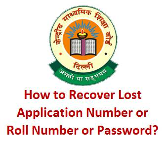 How to Recover Lost Application Number/Roll Number or Password of