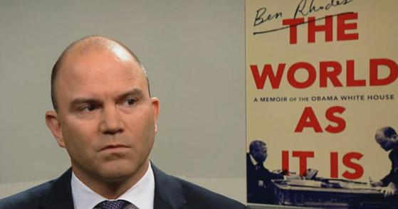 "Ben Rhodes: ""We could have done more"" to explain Russia's ..."