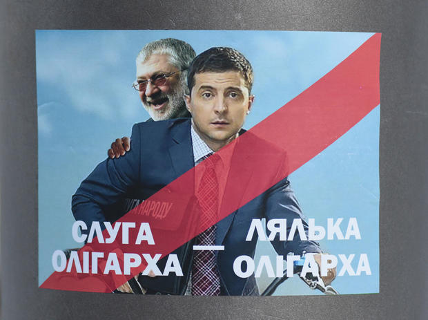 UKRAINE-ELECTIONS-CANDIDATE-PROTEST