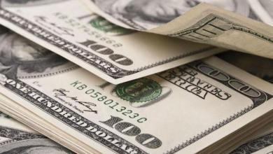 Photo of Moneda mexicana vuelve a caer frente al dólar