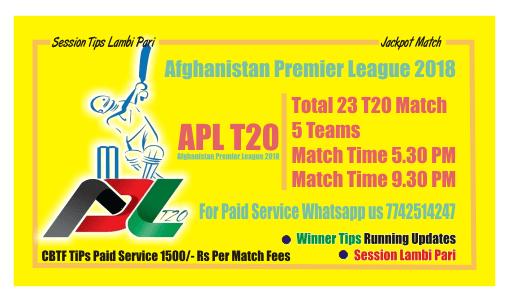 APL T20 Betting Tips Nangarhar vs Kabul Session Toss Lambi Pari