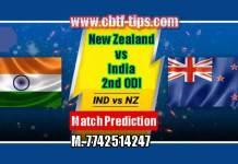 2nd Odi Match Reports IND vs NZL Toss Lambi Pari Session Tips