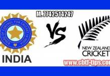 2nd T20 NZ vs IND 100% Sure Win Tips Non Cutting