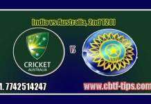 3rd ODI Eng vs WI 100% Sure Win Tips Non Cutting Match