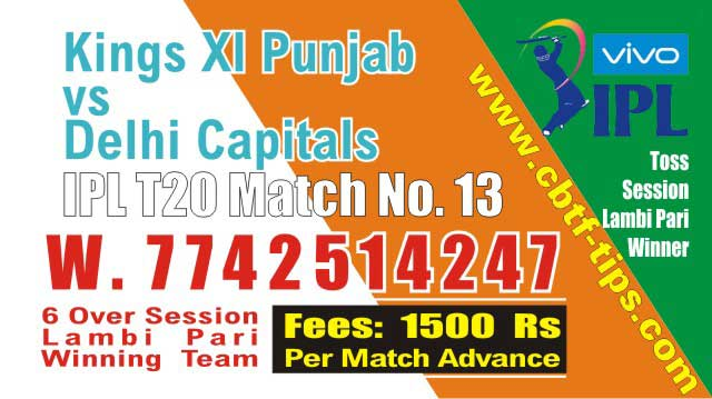 DC-vs-KXIP-13th-Match-IPL-2.jpg