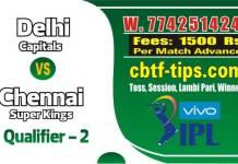 Lagai Khai CSK vs DC Qualifier 2 Match IPL Match Prediction & Betting Tips IPL Prediction Today