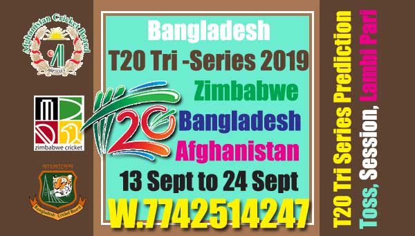 Tri Series Betting Tips Match Who will win today's accurate and 100% Correct Reports Toss Session Lambi Pari CBTF