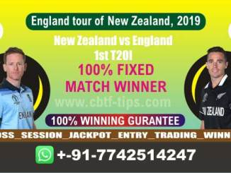 Eng vs NZ Cricket Betting Tips 1st T20I Match Prediction Who will win