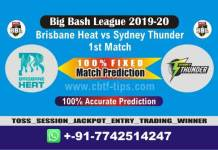 BRH vs SYT 1st BBL T20 100% Fixed Match Reports Betting Tips CBTF