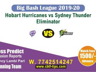 HBH vs SYT cbtf match prediction