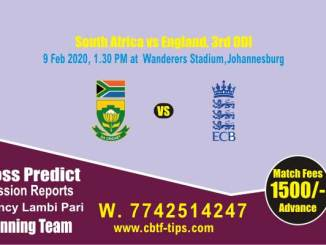 Eng vs SA cbtf match prediction