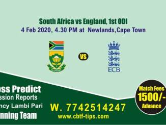 SA vs Eng cbtf match prediction