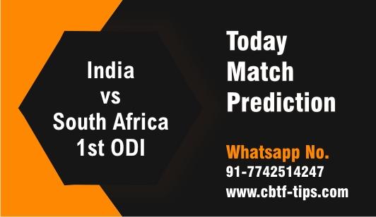 RSA vs IND 1st International ODI Sure Winner Prediction CBTF