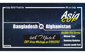 BAN vs AFG Today Match Prediction