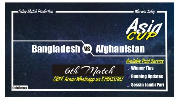 BAN vs AFG Today Match Prediction