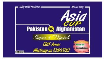 PAK vs AFG Today Match Prediction