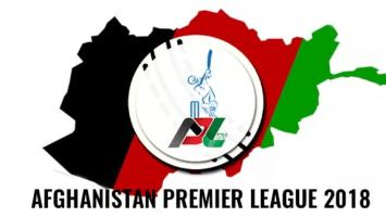 APL 2018 Kandhar vs Balkh 19th APL T20