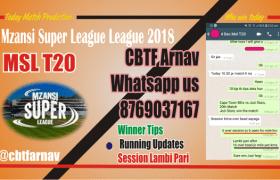 Tshwane Spartans vs Paarl Rocks MSL 2018 21st Match Toss Session Tips.