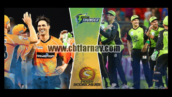 BBL 2019 17th Match Perth vs Thunder Toss Lambi Tips