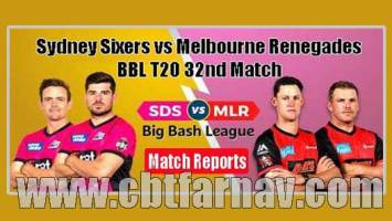 BBL 32th Match Prediction Melbourne Renegades vs Sydney Sixers Toss Fancy