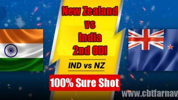 IND vs NZL 2nd Odi Match Prediction NZL vs IND Toss Pari Tips