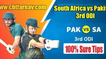 Today Match Prediction RSA vs PAK 3rd ODI Toss Pari Tips