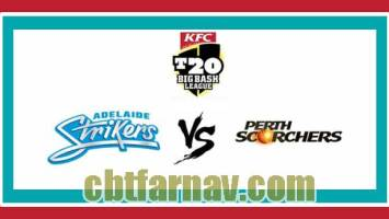 BBL T20 54th Match Prediction PRS vs ADS Toss Session