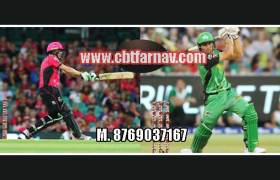 BBL T20 56th SYS vs MLS Match Prediction Toss Session Lambi Pari