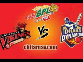 Eliminator BPL T20 Match Prediction DHD vs CV Toss Pari Session Tips