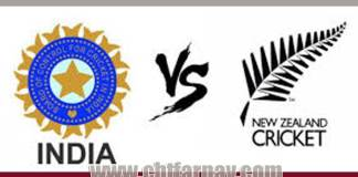 NZL vs IND 1st T20 Match Prediction Toss Pari Session Tips